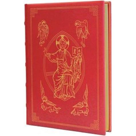 Book of the Gospel